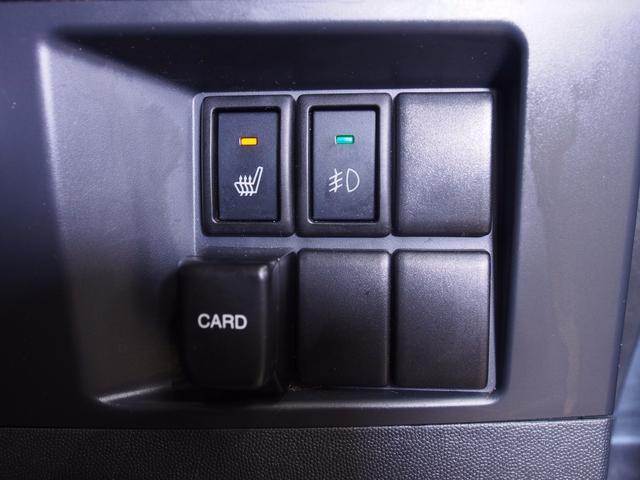 スズキ ワゴンR スティングレーX 4WD 夏冬タイヤ 一年保証