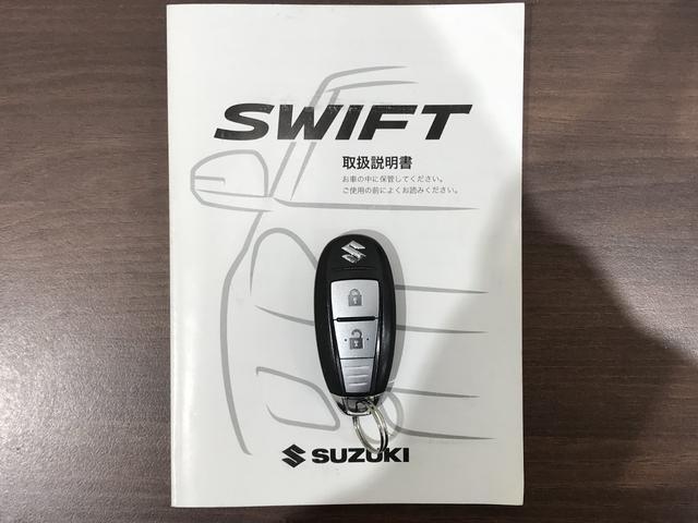 スズキ スイフト RS 4WD 夏冬タイヤ 一年保証