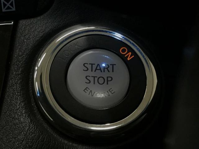 日産 フーガ 370GT FOUR 4WD 夏冬タイヤ 一年保証