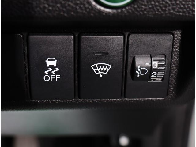 13G・Fパッケージ 4WD 夏冬タイヤ 一年保証(18枚目)