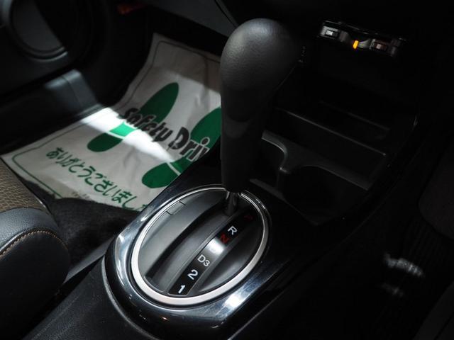 15X 4WD 夏冬タイヤ 一年保証(17枚目)