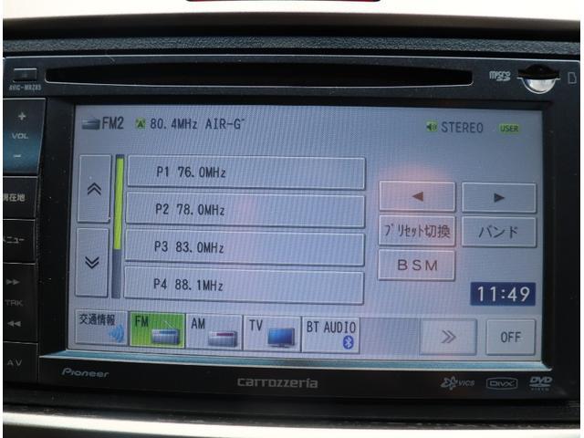 G ジャストセレクション 4WD 夏冬タイヤ 一年保証(19枚目)