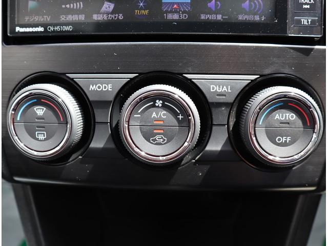 2.0i-Sアイサイト 4WD 夏冬タイヤ 一年保証(16枚目)