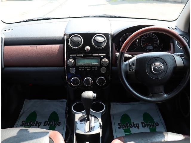 L 4WD 夏冬タイヤ 一年保証(12枚目)