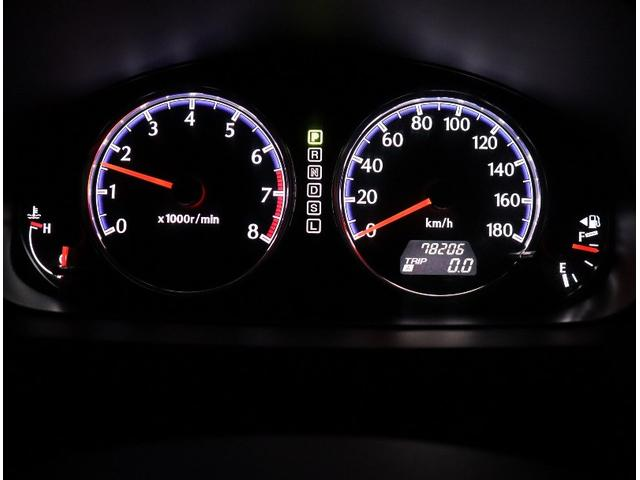 L 4WD 夏冬タイヤ 一年保証(20枚目)