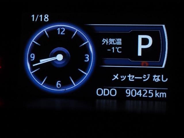 「ダイハツ」「トール」「ミニバン・ワンボックス」「北海道」の中古車24