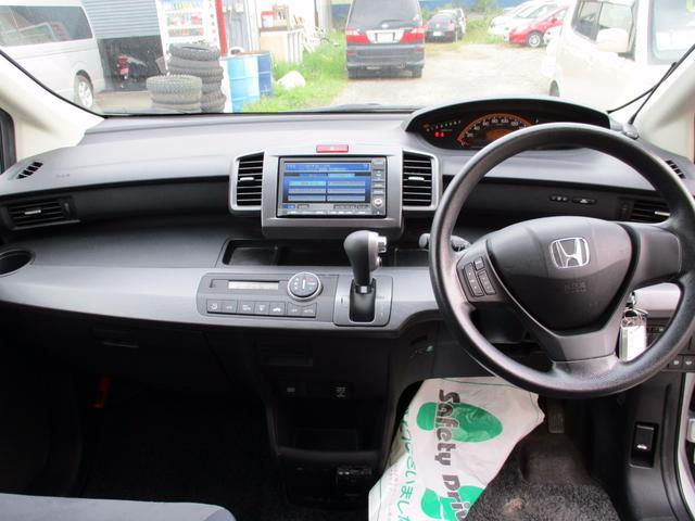 ホンダ フリード フレックス エアロ 4WD HDDナビTV 左側パワスラ