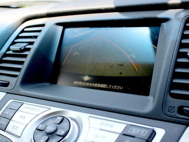350XL FOUR4WD後期 ナビ 電動リアゲート 本州車(13枚目)