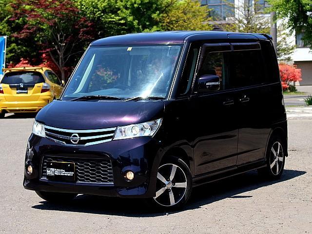 「日産」「ルークス」「コンパクトカー」「北海道」の中古車4