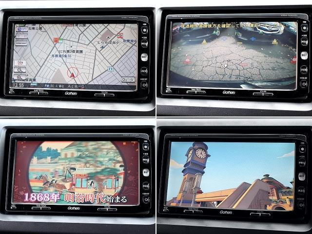 「ホンダ」「ステップワゴンスパーダ」「ミニバン・ワンボックス」「北海道」の中古車19