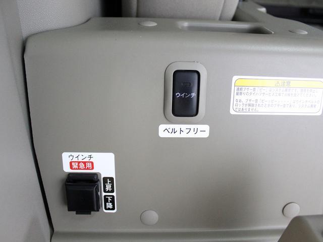 福祉車輌 リアスロープ ターボ4WD 電動ウィンチ(11枚目)