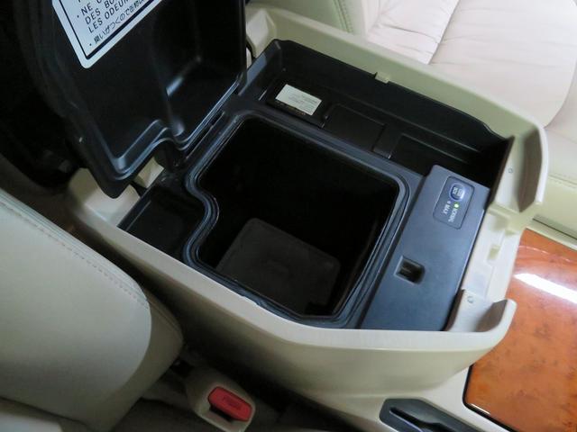 シグナス 4WD 本革 外22AW クールBOX 本州仕入(2枚目)