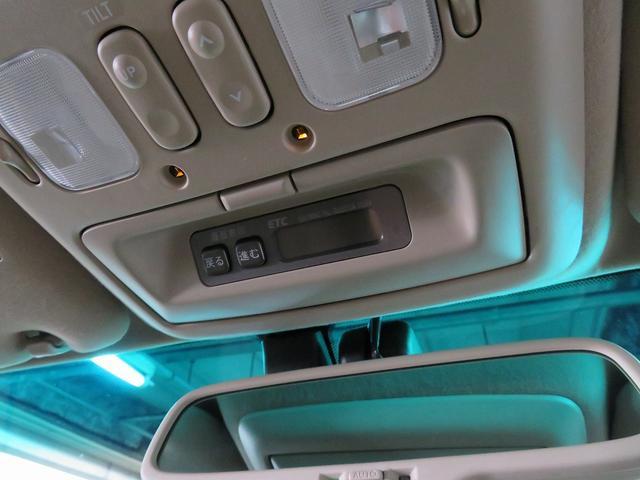 シグナス 4WD 本革 外22AW クールBOX 本州仕入(16枚目)