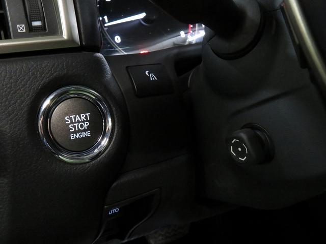 GS350 バージョンL 4WD レーダークルーズ 本州仕入(3枚目)