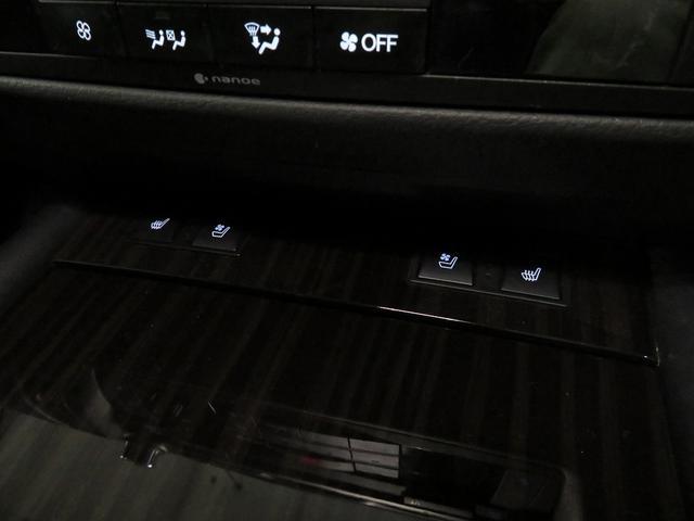 GS350 バージョンL 4WD レーダークルーズ 本州仕入(16枚目)