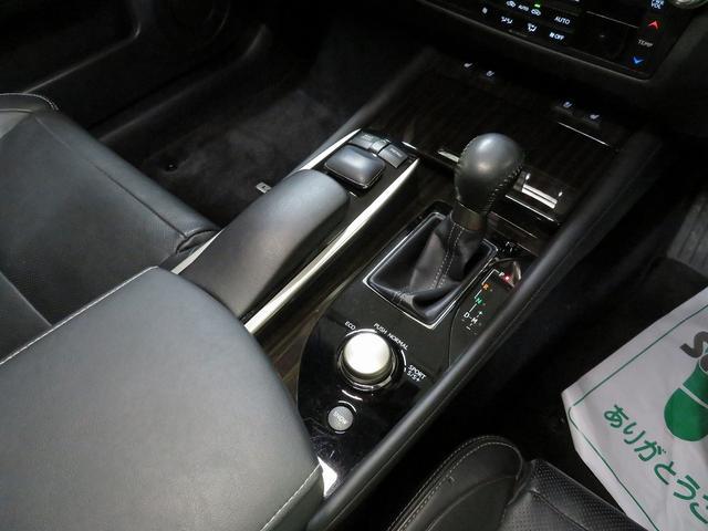 GS350 バージョンL 4WD レーダークルーズ 本州仕入(17枚目)