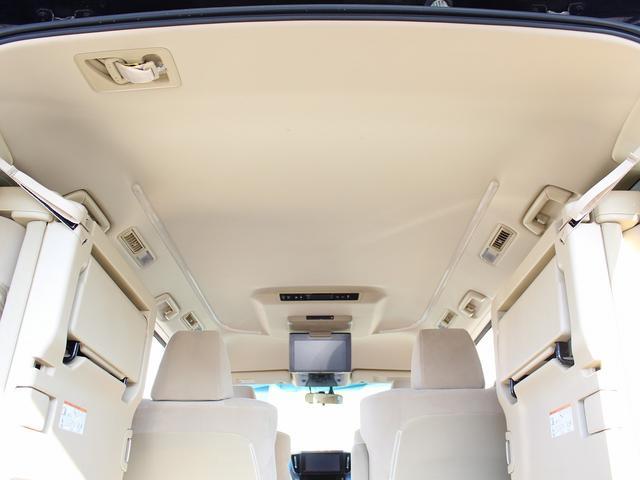 福祉車両 ウェルキャブ X サイドリフト 4WDワンオーナー(17枚目)