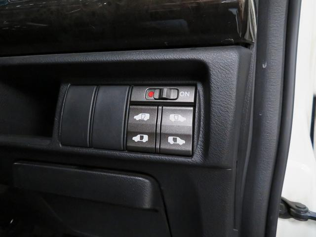 S HDDナビSP-PKG4WD HDDナビ 大型コンソール(18枚目)