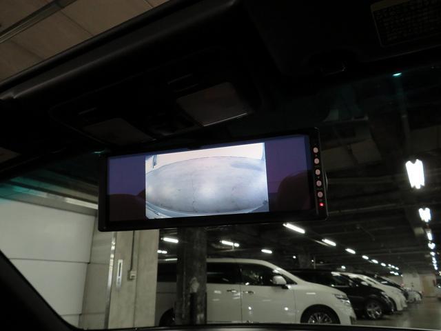 SC430 HDDナビ 赤革 マクレビ 外マフラー 本州仕入(15枚目)
