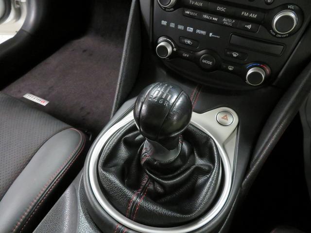 Ver.ニスモ メーカーHDD 強化クラッチ 6MT 本州車(3枚目)