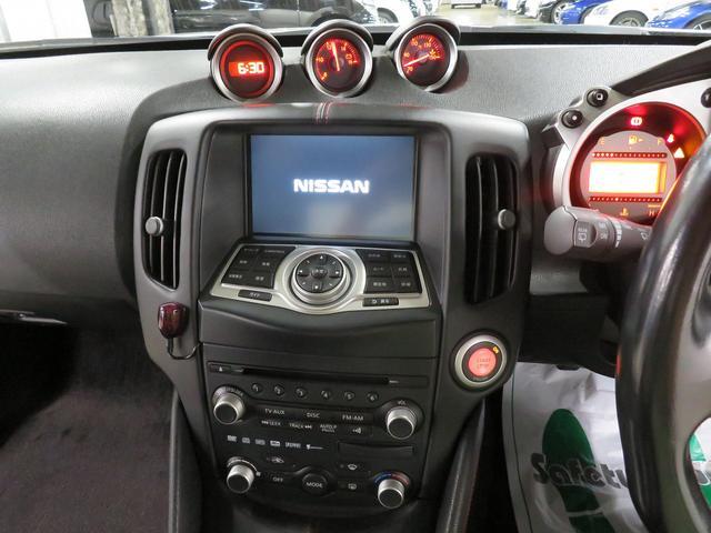 Ver.ニスモ メーカーHDD 強化クラッチ 6MT 本州車(13枚目)