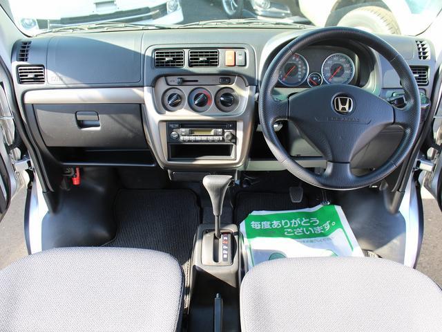 「ホンダ」「バモスホビオ」「コンパクトカー」「北海道」の中古車25