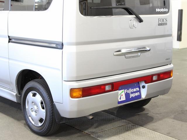 「ホンダ」「バモスホビオ」「コンパクトカー」「北海道」の中古車37