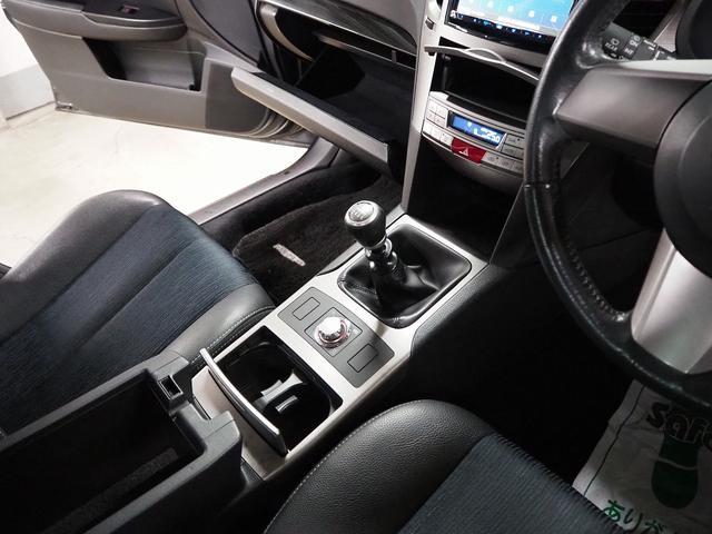 「スバル」「レガシィB4」「セダン」「北海道」の中古車19