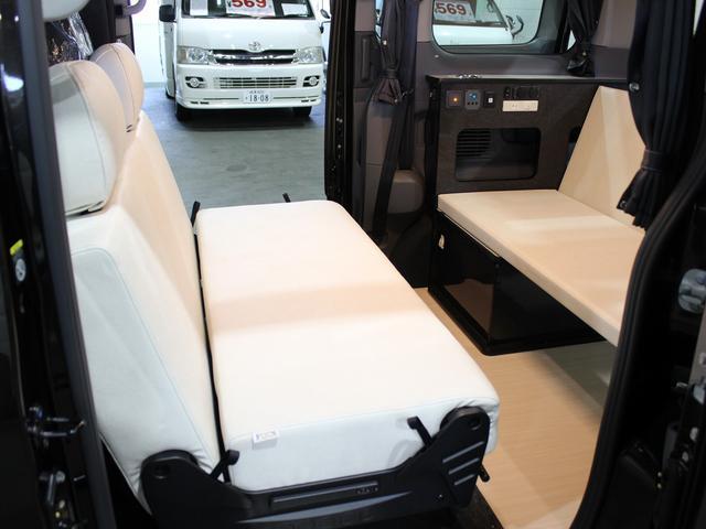 「日産」「NV200バネットバン」「ミニバン・ワンボックス」「北海道」の中古車4