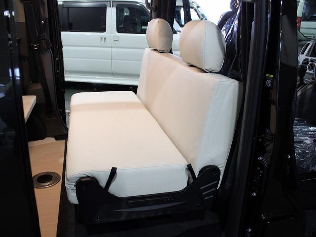 「日産」「NV200バネットバン」「ミニバン・ワンボックス」「北海道」の中古車5