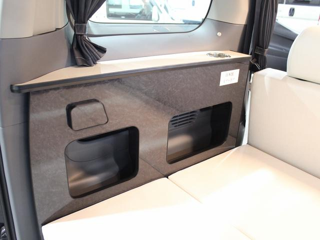 「日産」「NV200バネットバン」「ミニバン・ワンボックス」「北海道」の中古車11