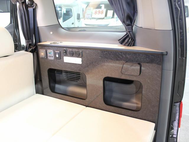 「日産」「NV200バネットバン」「ミニバン・ワンボックス」「北海道」の中古車12