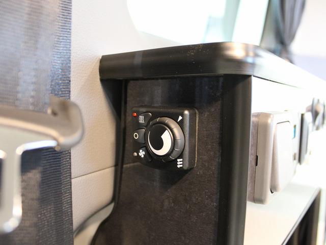 「日産」「NV200バネットバン」「ミニバン・ワンボックス」「北海道」の中古車17