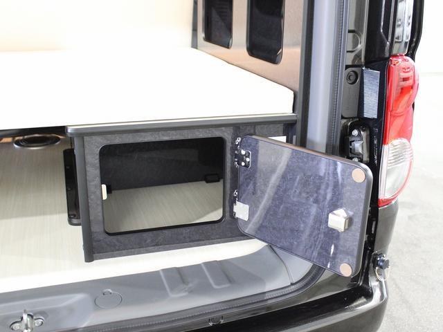 「日産」「NV200バネットバン」「ミニバン・ワンボックス」「北海道」の中古車18