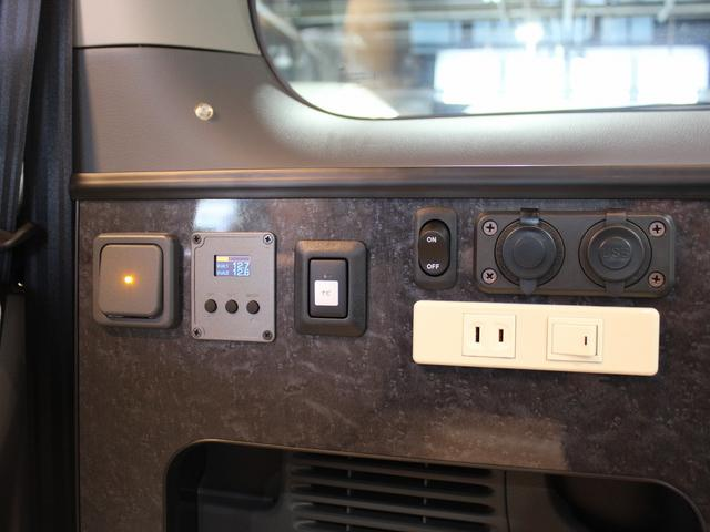 「日産」「NV200バネットバン」「ミニバン・ワンボックス」「北海道」の中古車19