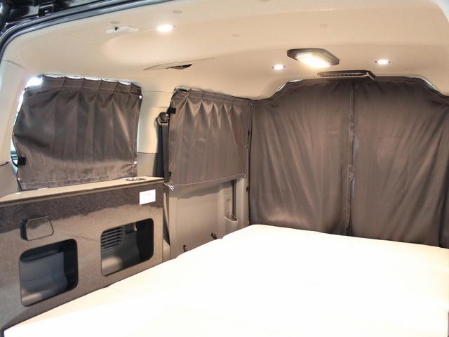 「日産」「NV200バネットバン」「ミニバン・ワンボックス」「北海道」の中古車22