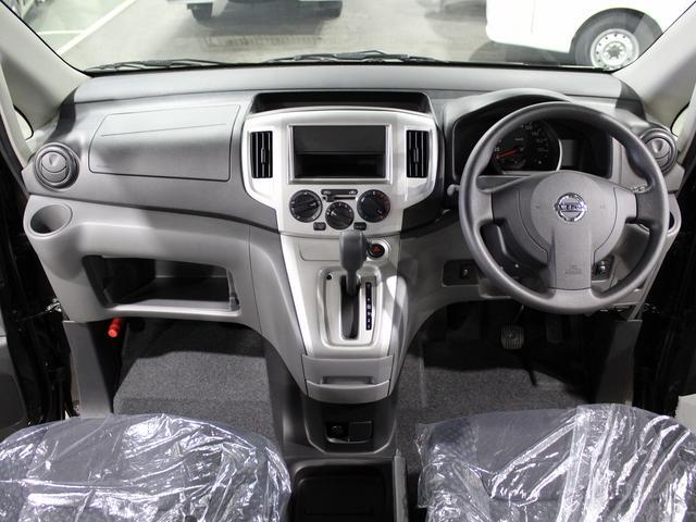 「日産」「NV200バネットバン」「ミニバン・ワンボックス」「北海道」の中古車28