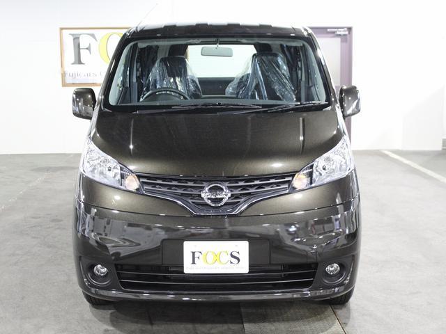 「日産」「NV200バネットバン」「ミニバン・ワンボックス」「北海道」の中古車32