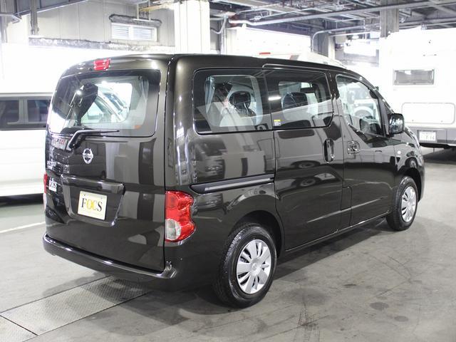 「日産」「NV200バネットバン」「ミニバン・ワンボックス」「北海道」の中古車36