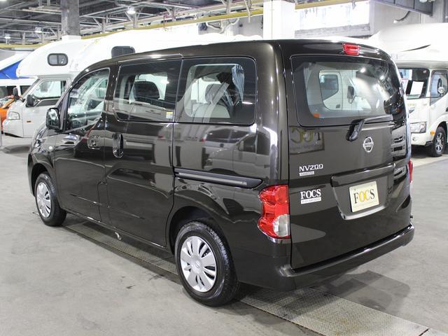 「日産」「NV200バネットバン」「ミニバン・ワンボックス」「北海道」の中古車37