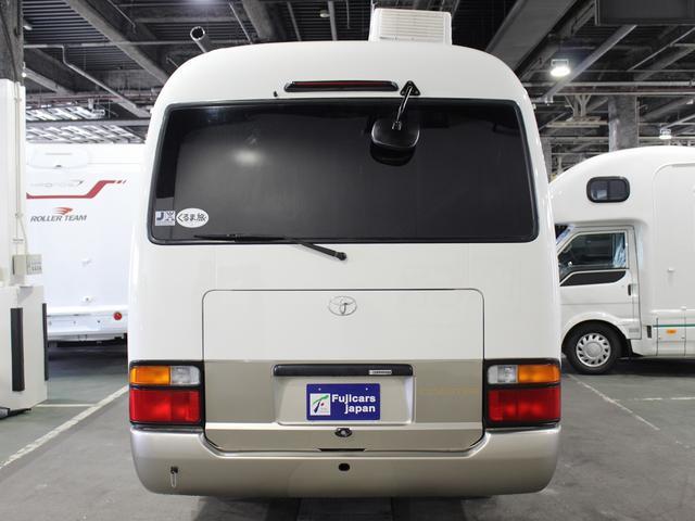 「トヨタ」「コースター」「その他」「北海道」の中古車32
