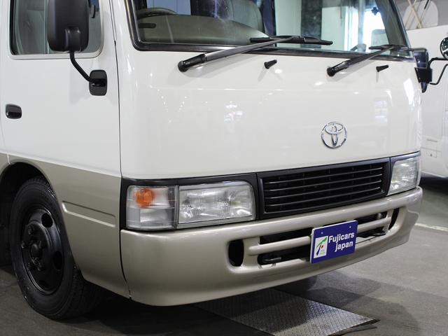 「トヨタ」「コースター」「その他」「北海道」の中古車33