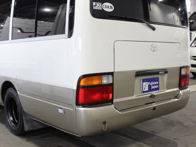 「トヨタ」「コースター」「その他」「北海道」の中古車36