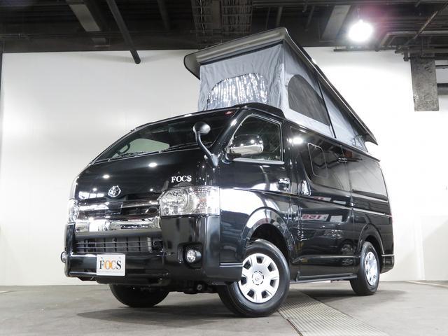 「トヨタ」「ハイエース」「その他」「北海道」の中古車27
