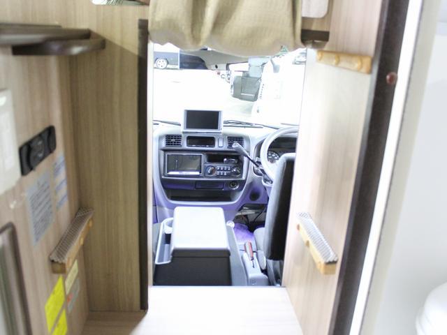 「マツダ」「ボンゴトラック」「トラック」「北海道」の中古車18