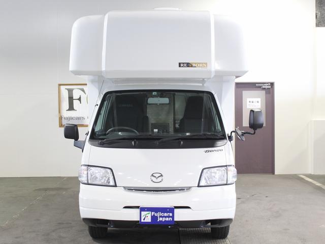 「マツダ」「ボンゴトラック」「トラック」「北海道」の中古車27