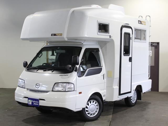 「マツダ」「ボンゴトラック」「トラック」「北海道」の中古車30