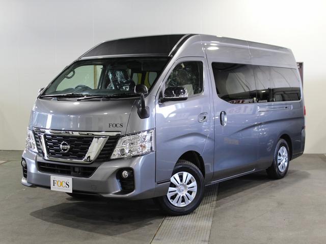 「日産」「NV350キャラバン」「その他」「北海道」の中古車30