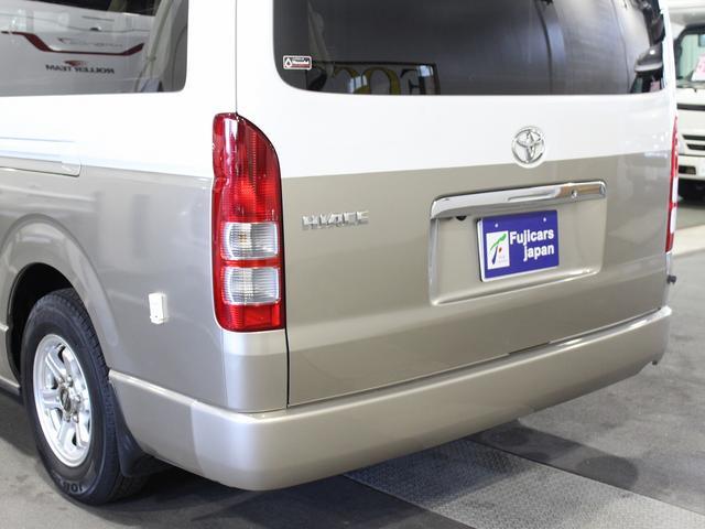 「トヨタ」「ハイエース」「その他」「北海道」の中古車35
