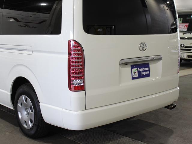 「トヨタ」「ハイエース」「その他」「北海道」の中古車36